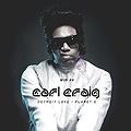WIR#4 CARL CRAIG