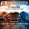 Recreation: AUTO PARTNER SUMMER CARS PARTY 2017, Katowice