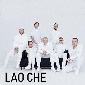 """Koncerty: LAO CHE """"Wiedza o Społeczeństwie"""""""