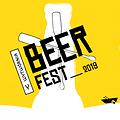 Inne: Wytwórnia Beer Fest 2019, Łódź