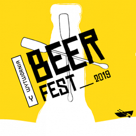 Others: Wytwórnia Beer Fest 2019