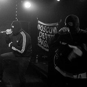 Koncerty: Moscow Death Brigade