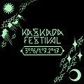 Festivals: Kaskada Festival 2017, Strykowo