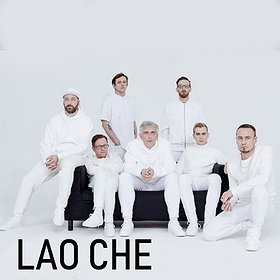 Koncerty: Lao Che WOS