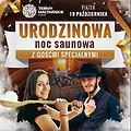 Recreation: Urodzinowa Noc Saunowa, Poznań