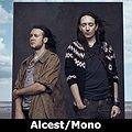 Hard Rock / Metal: Alcest/Mono, Gdańsk